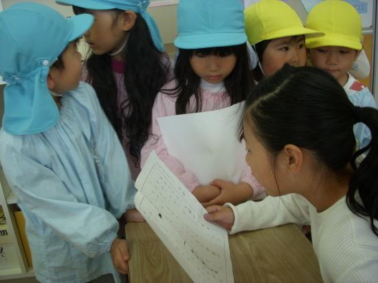 幼稚園児との交流_d0162600_07423824.jpg