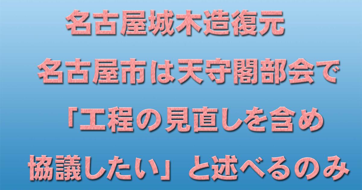 d0011701_23002626.jpg