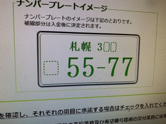 b0127002_16322252.jpg