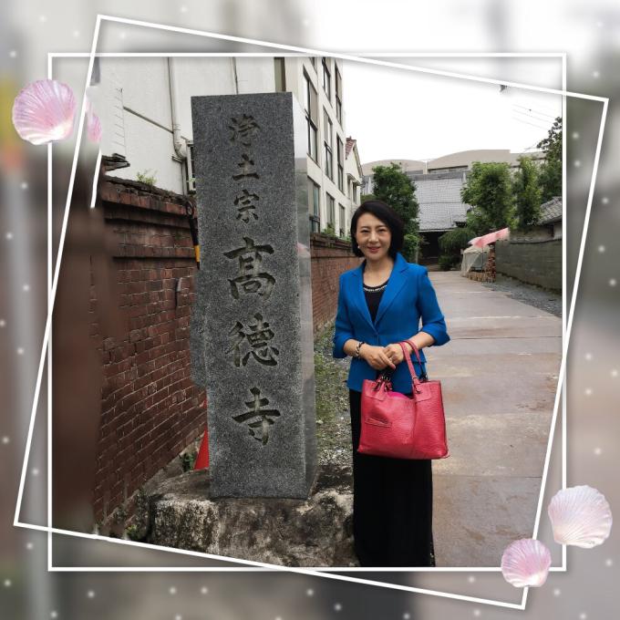 高徳寺様…感謝感激です🙏🙏🙏_c0162404_08491620.jpg