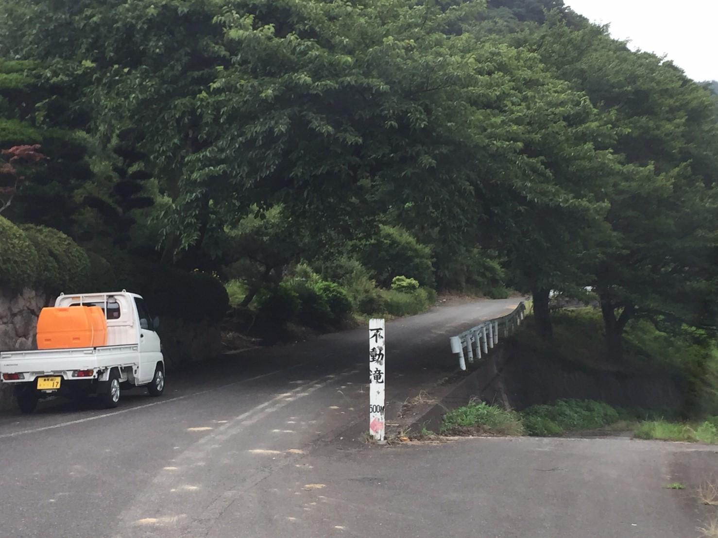 湯梨浜 不動滝_e0115904_11371331.jpg