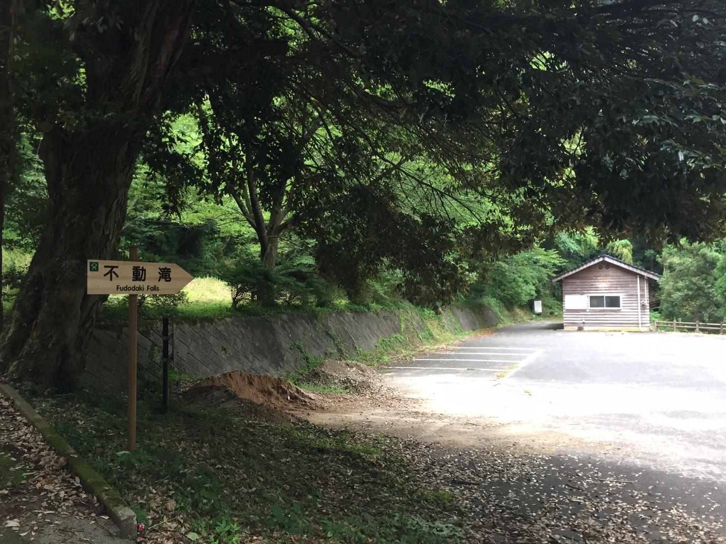 湯梨浜 不動滝_e0115904_11373278.jpg