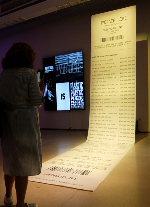NYの「プラスティックの美術館」で考える海洋汚染問題_b0007805_22100238.jpg