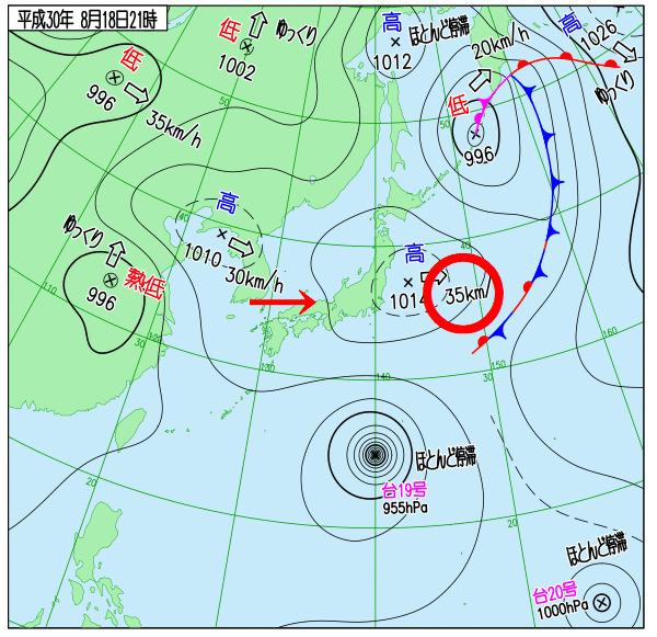 雨予報、地震予知、京大MUレーダー:「ケムトレイル+京大MUレーダーで気象操作 元京大講師の内部告発」_a0348309_952465.jpg