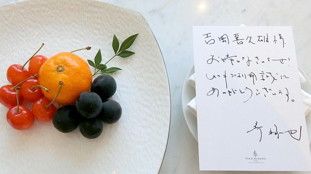 フォーシーズンズ東京_d0150915_20455511.jpg