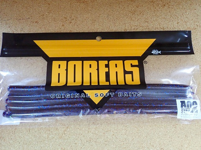 """[バス]ボレアス 新製品 アノストレート 10""""入荷しました。_a0153216_12191933.jpg"""