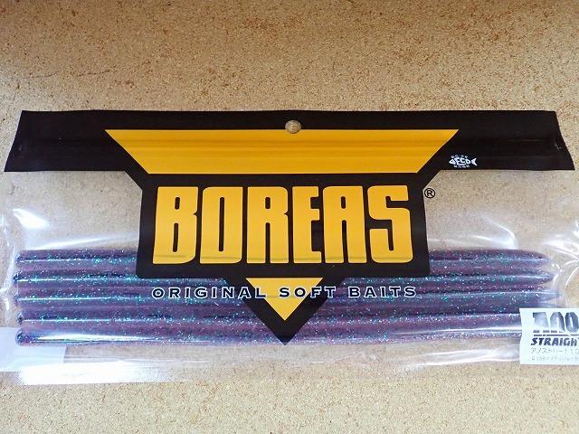 """[バス]ボレアス 新製品 アノストレート 10""""入荷しました。_a0153216_12194321.jpg"""