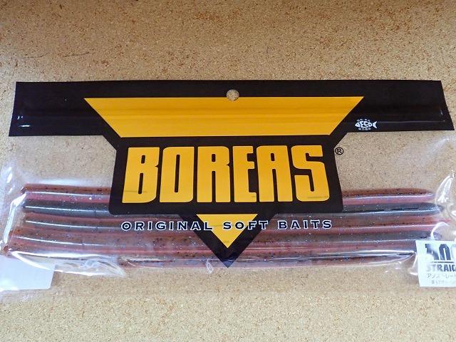 """[バス]ボレアス 新製品 アノストレート 10""""入荷しました。_a0153216_12230011.jpg"""