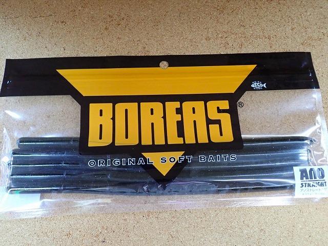 """[バス]ボレアス 新製品 アノストレート 10""""入荷しました。_a0153216_12272899.jpg"""