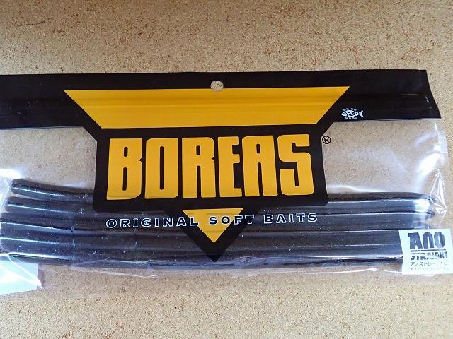 """[バス]ボレアス 新製品 アノストレート 10""""入荷しました。_a0153216_12284162.jpg"""