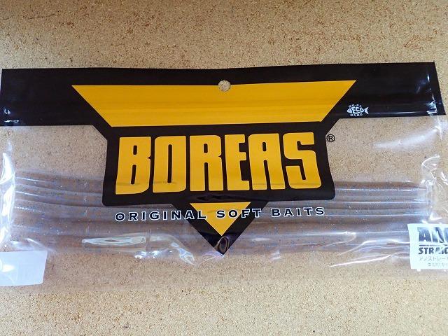 """[バス]ボレアス 新製品 アノストレート 10""""入荷しました。_a0153216_12292130.jpg"""
