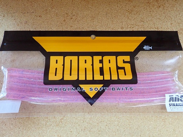"""[バス]ボレアス 新製品 アノストレート 10""""入荷しました。_a0153216_12293753.jpg"""