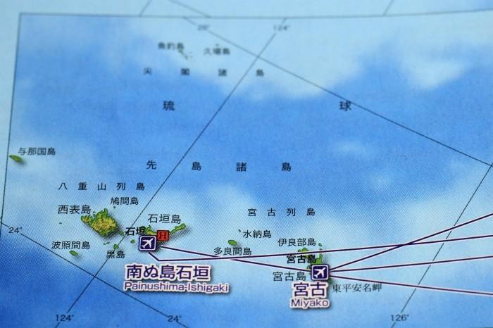 一夜しか咲かない「サガリバナ」を見に沖縄観光へ_d0150720_15443610.jpg