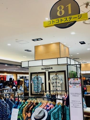 Kiholo kai (キホロカイ)in 梅田阪急阪急本店_c0187025_11053948.jpg