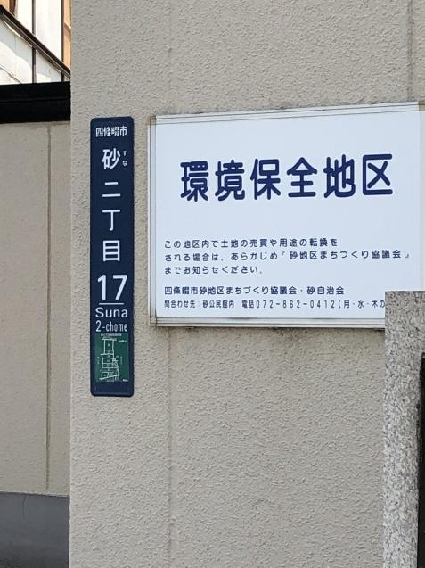 (16)【砂】に隠されたニギハヤヒと瀬織津姫の封印を解除せよ!_b0409627_17292580.jpg