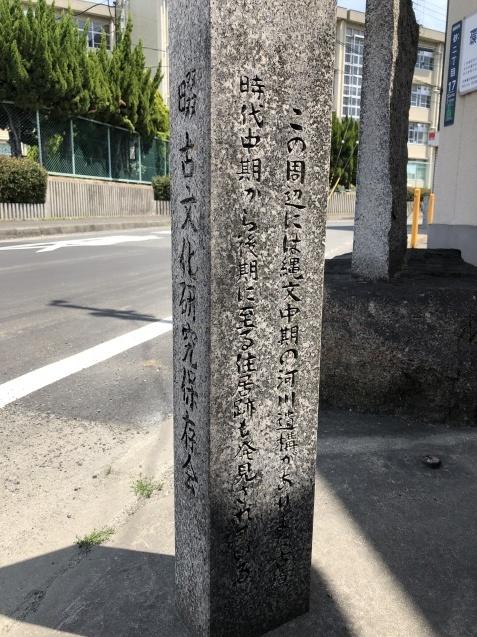 (16)【砂】に隠されたニギハヤヒと瀬織津姫の封印を解除せよ!_b0409627_17303136.jpg