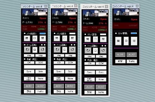 GoogleHome 対応のドームコントロール盤 ASCOM対応_c0061727_08065237.jpg