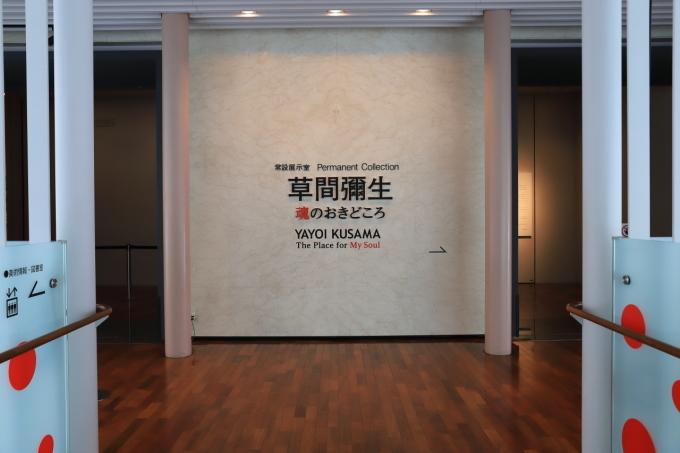 【松本市美術館】長野合宿 - 3 -_f0348831_23082134.jpg
