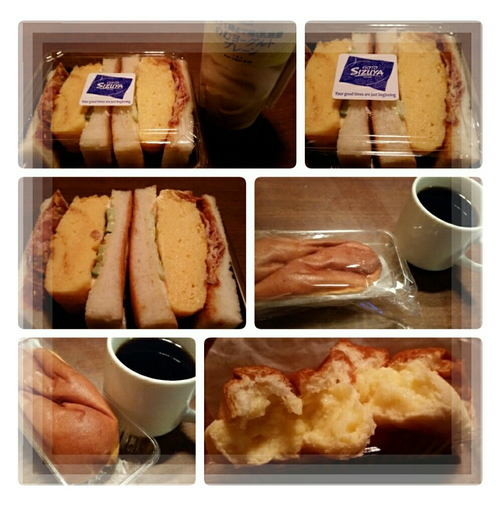 朝ごパンも志津屋のサンドイッチ♪(≧▽≦)_d0219834_06271205.jpg