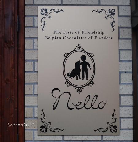 ベルギーチョコレート専門店 ネロ ~もうすぐ改装オープン~_e0227942_22063395.jpg