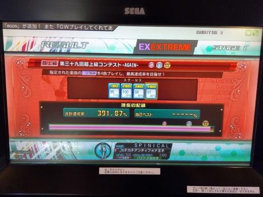 f0019846_20292602.jpg