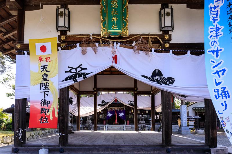藤の社(惣社神社)_f0155048_2358179.jpg