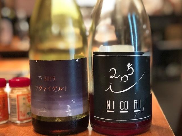 本日のグラスワイン&もろもろ_a0114049_13530469.jpg