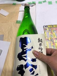「純米吟醸ブルーラベル」「特別純米ゴールドラベル」のレッテル張りなど_d0007957_22233944.jpg