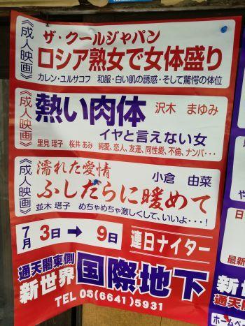 熟女二人連れて大阪へ_a0007462_21353811.jpg