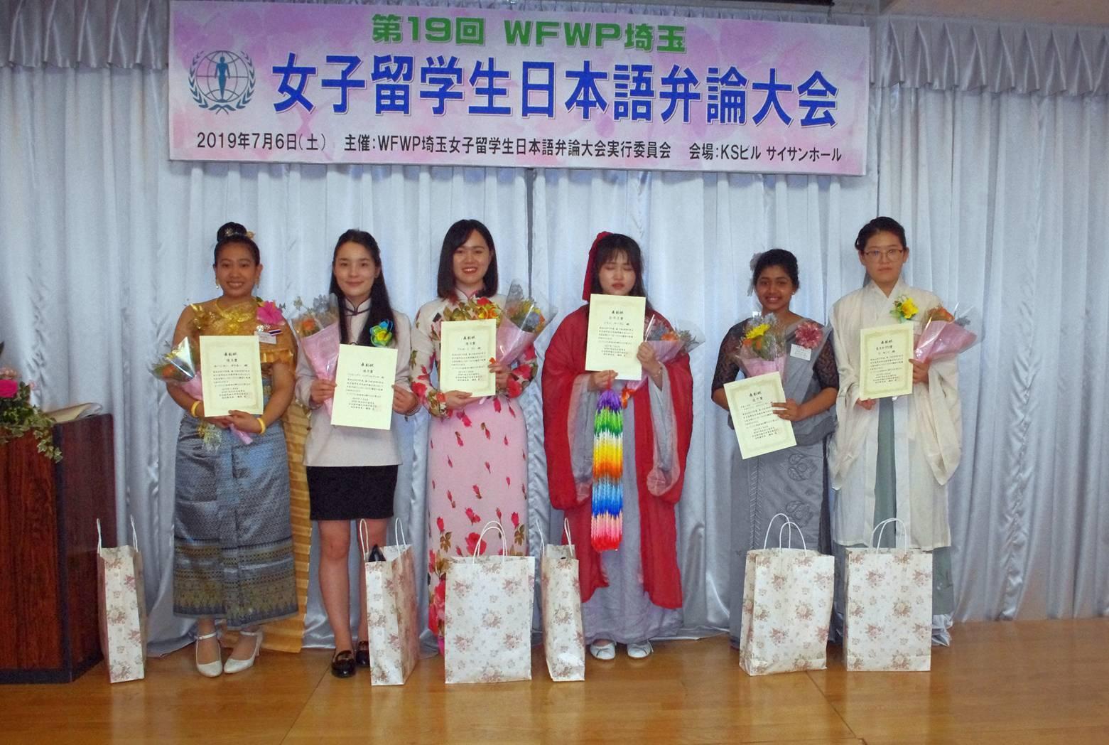 第19回女子留学生日本語弁論大会_b0224770_22521937.jpg