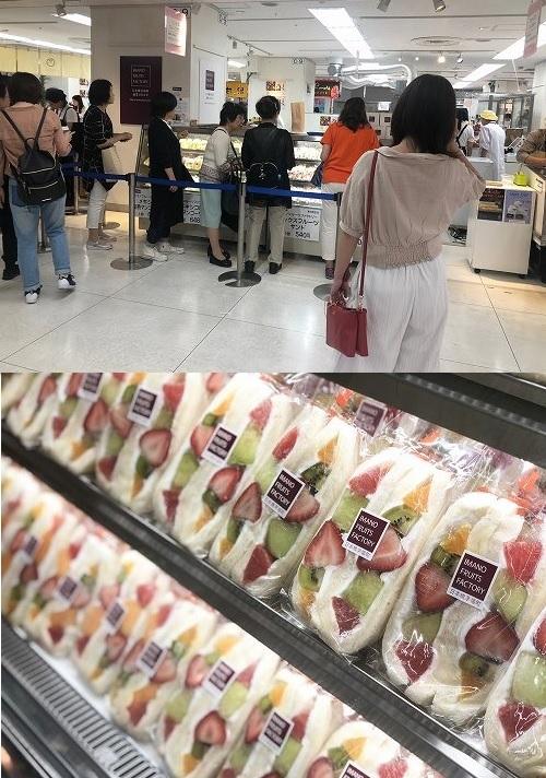 本日、東武池袋店の催事が開催しました!_b0181172_19432588.jpg
