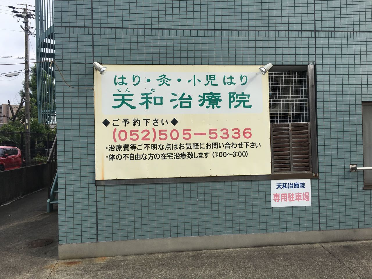 2019.07.10「金沢往復、するつもりだったのですが、、、」_c0197974_04185515.jpg