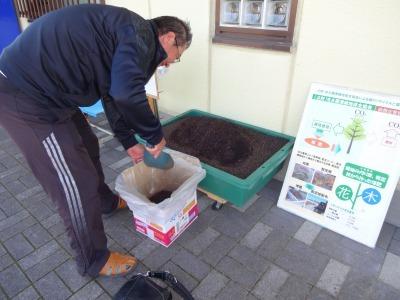 環境保全のために、緑のリサイクル活動を行っています!_d0338682_15512313.jpg