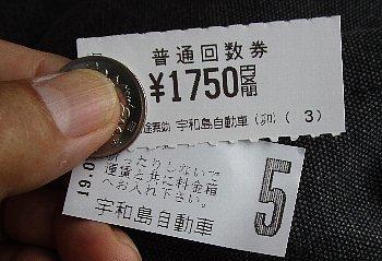 f0003283_20140228.jpg