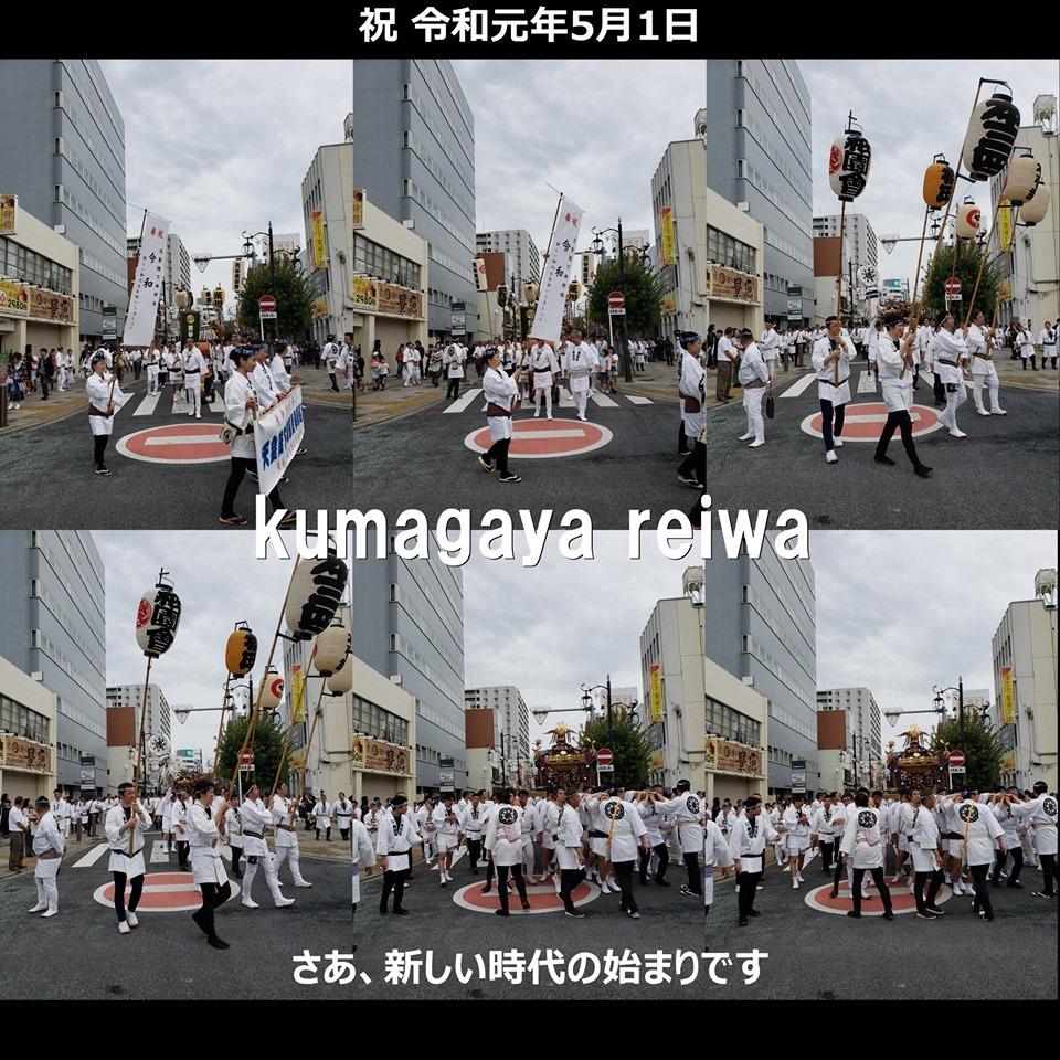 熊谷市の一場面ー_e0409288_10501696.jpg