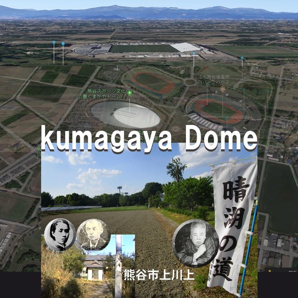 熊谷市の一場面。荻野吟子シリーズ令和元年5月から7月まで。_e0409288_10503342.jpg