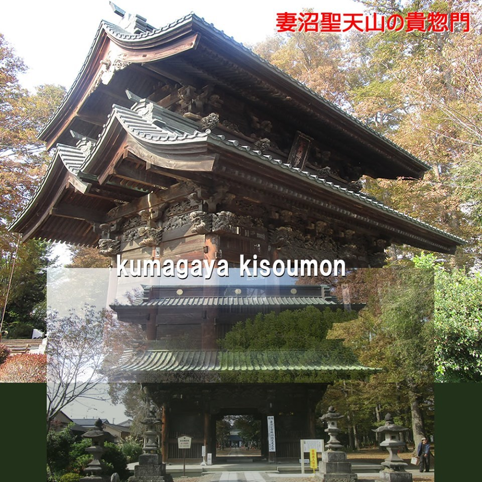 熊谷市の一場面ー_e0409288_10503647.jpg