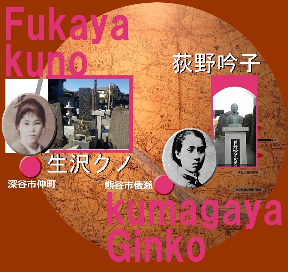 熊谷市の一場面。荻野吟子シリーズ令和元年5月から7月まで。_e0409288_10504674.jpg