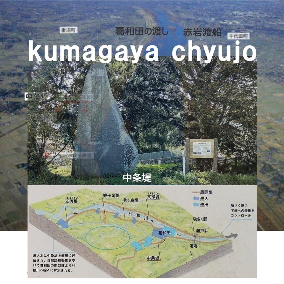 熊谷市の一場面。荻野吟子シリーズ令和元年5月から7月まで。_e0409288_10505357.jpg