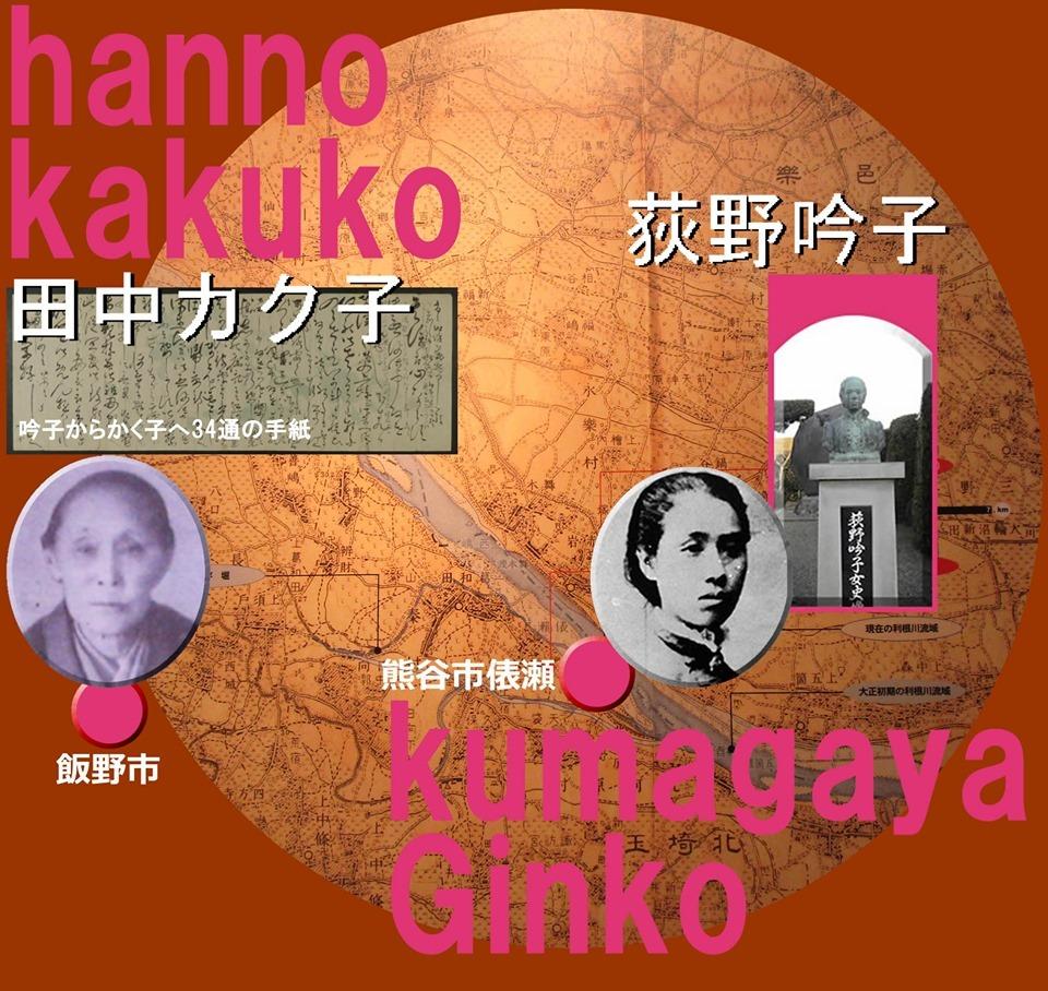 熊谷市の一場面。荻野吟子シリーズ令和元年5月から7月まで。_e0409288_10505630.jpg