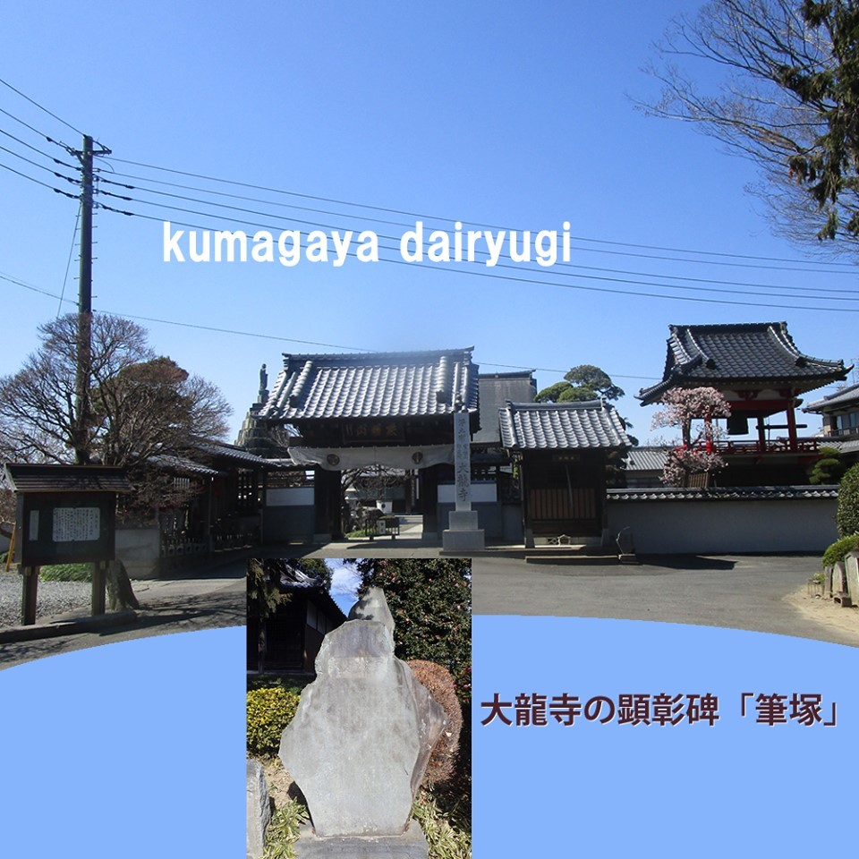 熊谷市の一場面ー_e0409288_10510404.jpg