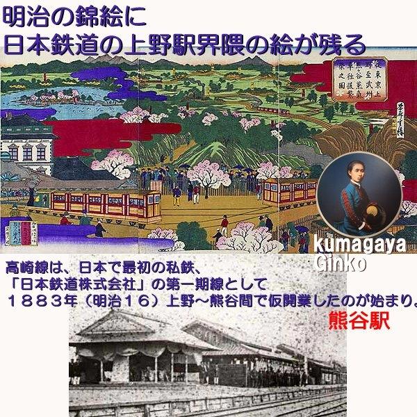 熊谷市の一場面。荻野吟子シリーズ令和元年5月から7月まで。_e0409288_10510680.jpg