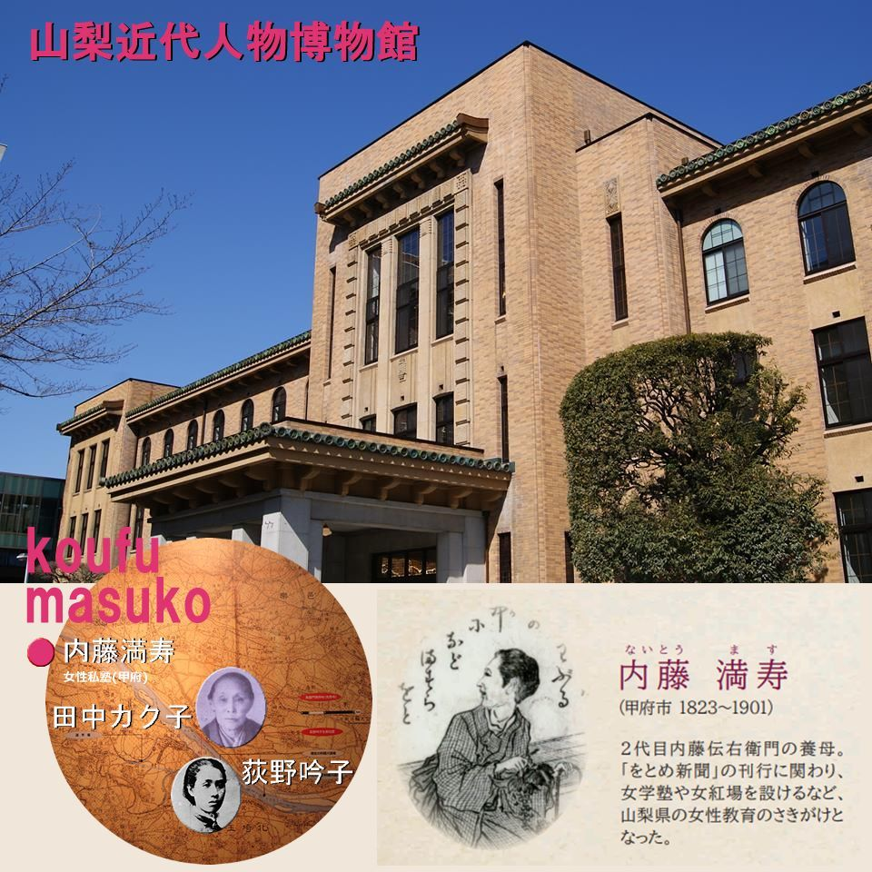 熊谷市の一場面。荻野吟子シリーズ令和元年5月から7月まで。_e0409288_10511275.jpg
