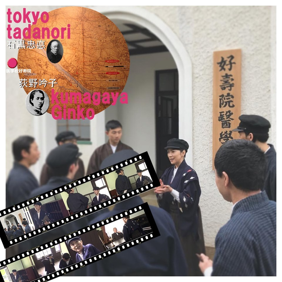 熊谷市の一場面。荻野吟子シリーズ令和元年5月から7月まで。_e0409288_10511576.jpg