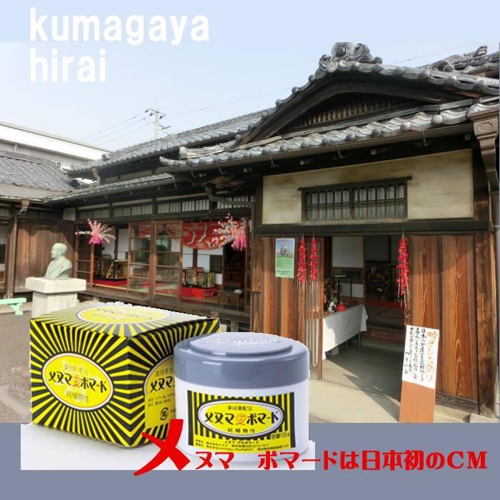 熊谷市の一場面ー_e0409288_11205573.jpg