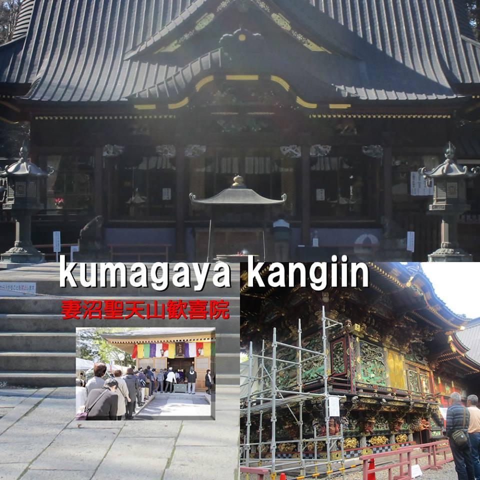 熊谷市の一場面ー_e0409288_11222275.jpg