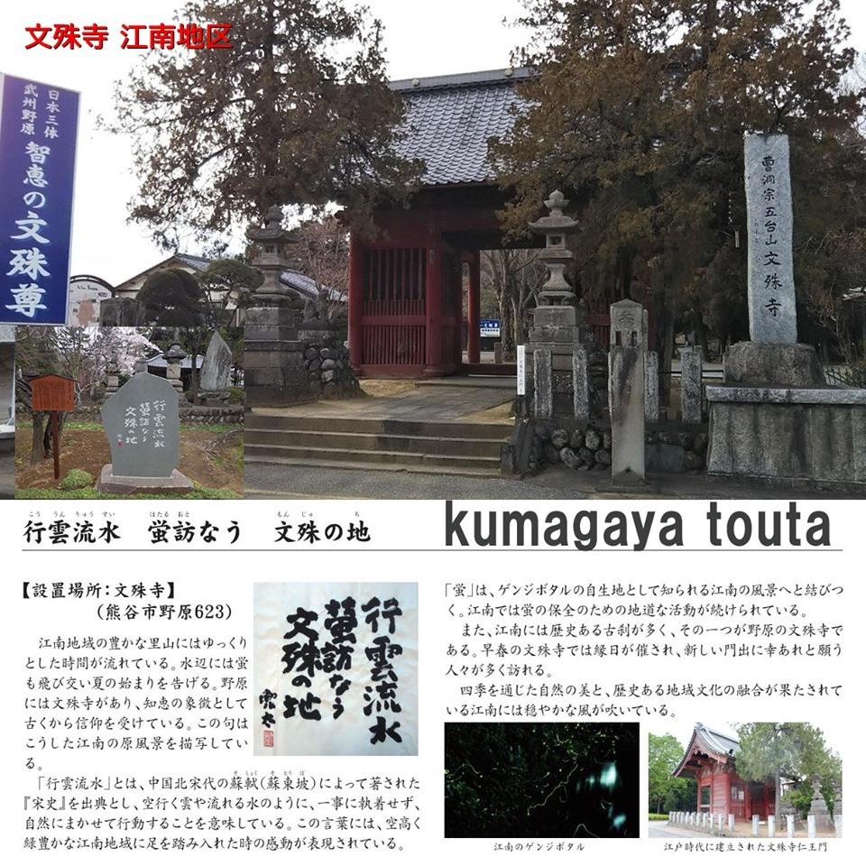 熊谷市の一場面ー_e0409288_11254618.jpg