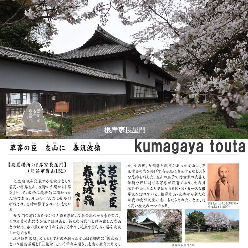 熊谷市の一場面ー_e0409288_11262759.jpg
