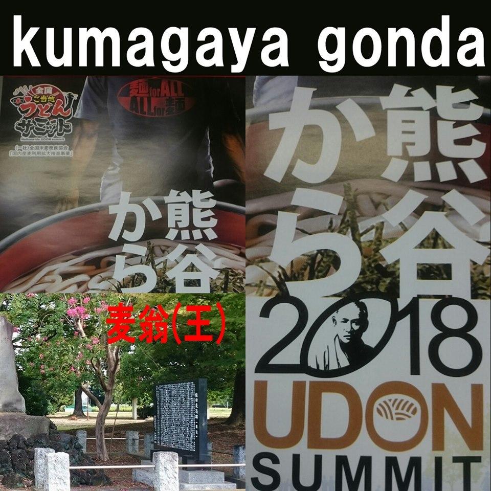 熊谷市の一場面ー_e0409288_11322528.jpg