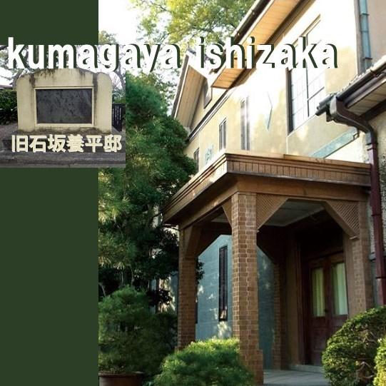 熊谷市の一場面ー_e0409288_11371108.jpg
